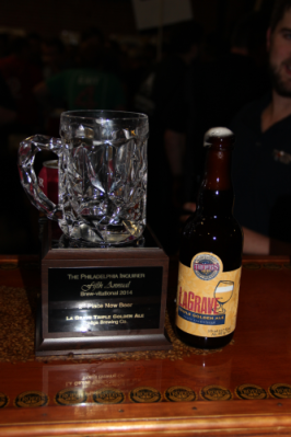 Troeg's trophie for their 2nd place LaGrave. Tasty!